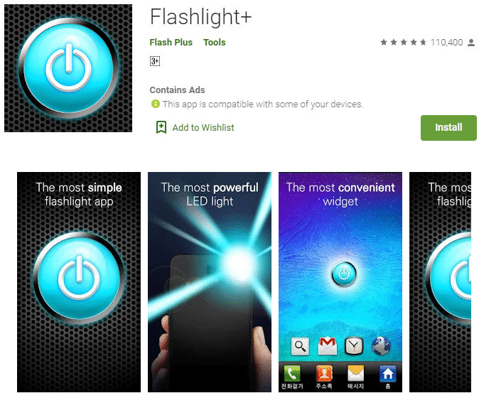 flashlight_app