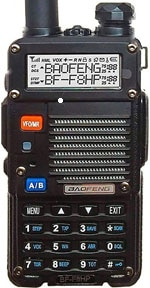 Baofeng-BF-F8HP-Handheld-Ham-Radio-Table