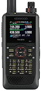 Kenwood TH-D74A handheld radio